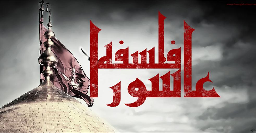 https://www.gasemie.com/upload/gallery/Ashoura-02.jpg