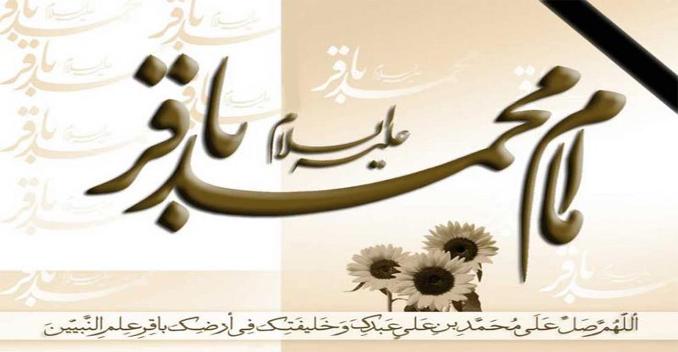مناظره امام باقر (ع) با حسن بصری