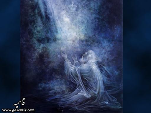دعای استغفار حضرت علی ( ع )