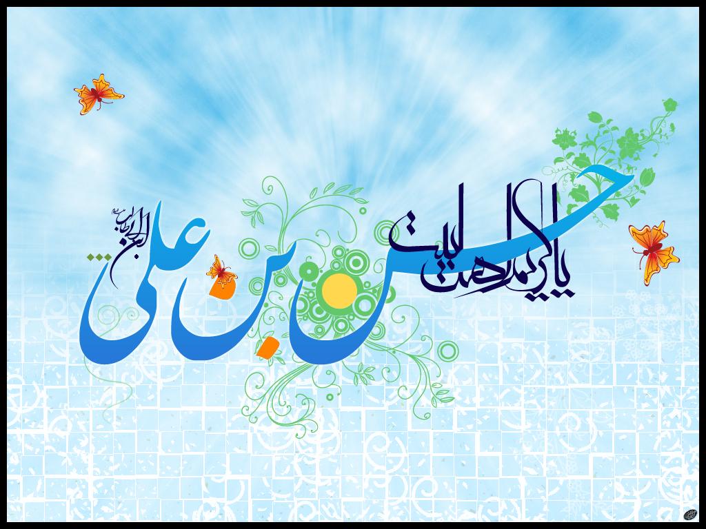 پژوهشى پيرامون تعداد همسران و فرزندان امام حسن(ع)