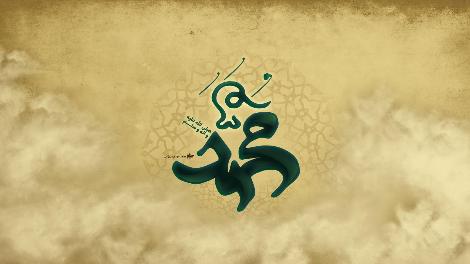 معجزات حضرت محمد (ص)