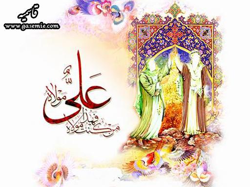 علی (ع) در قرآن