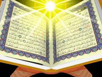 قرآن در نگاه امام حسن مجتبى(ع)